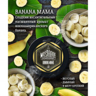 Табак для кальяна Must Have Banana Mama (Банан) 125г