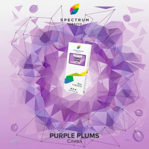 Табак для кальяна Spectrum - Purple Plums (Слива) 100г