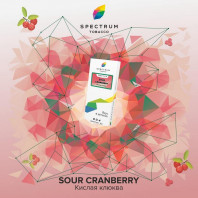 Табак для кальяна Spectrum - Sour Cranberry (Кислая клюква) 100г