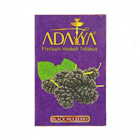 Табак для кальяна Adalya Black Mulberry (Тутовник) 50гр