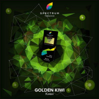 Табак для кальяна Spectrum HARD - Line Gold Kiwi (Киви) 100г