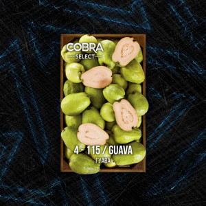 Табак для кальяна Cobra Select - Guava (Гуава) 40г