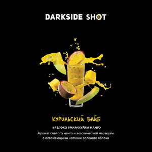 Табак для кальяна Darkside Shot - Курильский вайб (Яблоко, маракуйя, манго) 30г